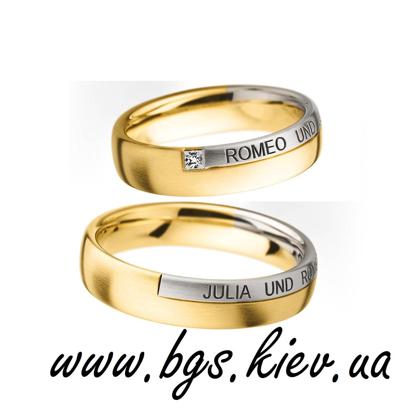 Свадебные кольца с гравировкой «Имена»