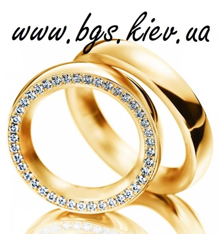Обручальные кольца «Счастье, любовь, верность»