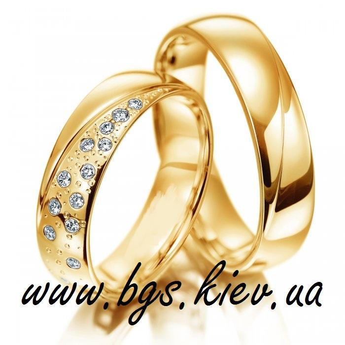 Обручальные кольца «Звездопад»