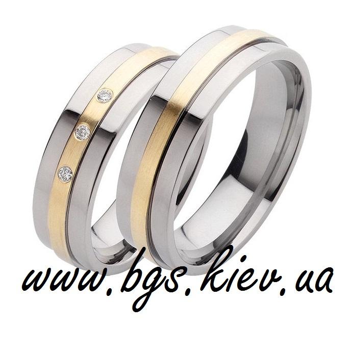 Обручальные кольца «Настоящая любовь»
