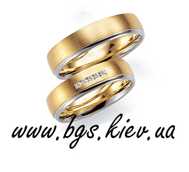 Обручальные кольца «Нежность»