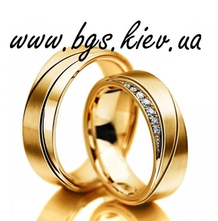 Обручальные кольца «Нью-Йорк»