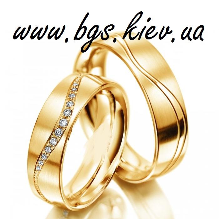 Обручальные кольца «Бриллиантовая волна»