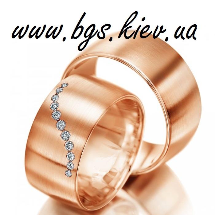 Обручальные кольца «сапфировая волна»