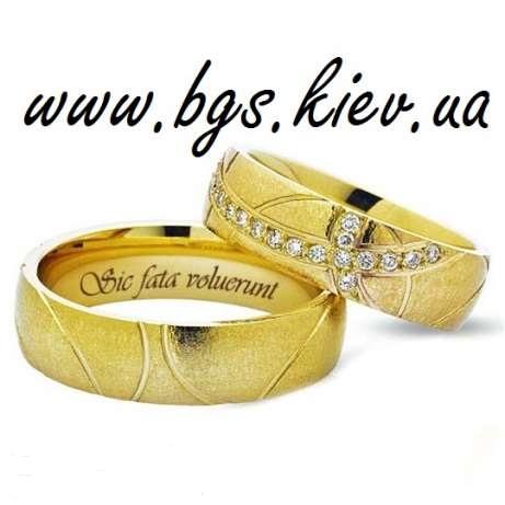 Обручальные кольца «Венецианский карнавал»