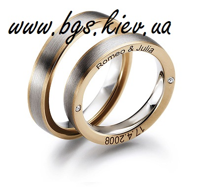 Обручальные кольца «Ромео&Джульетта — 2»