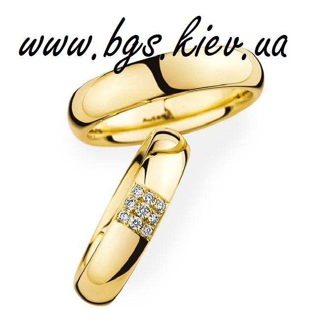 Обручальные кольца с коньячные бриллианты