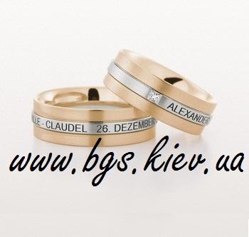 Обручальные кольца «Прекрасная история»