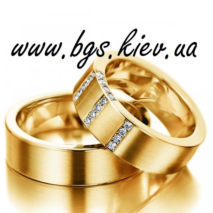 Обручальные кольца «Золотые шайбы»
