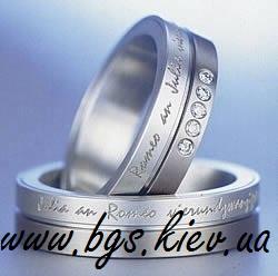 кольца с гравировкой «Золотой Илекс»