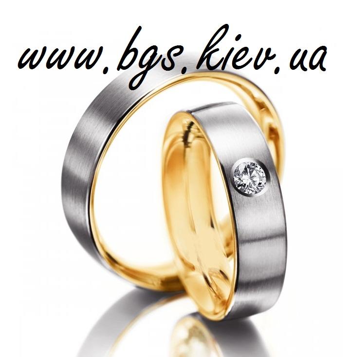 Обручальные кольца «Французская классика 0,24 ct.»