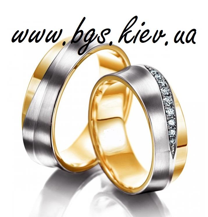 Кольца на венчание «Европа»