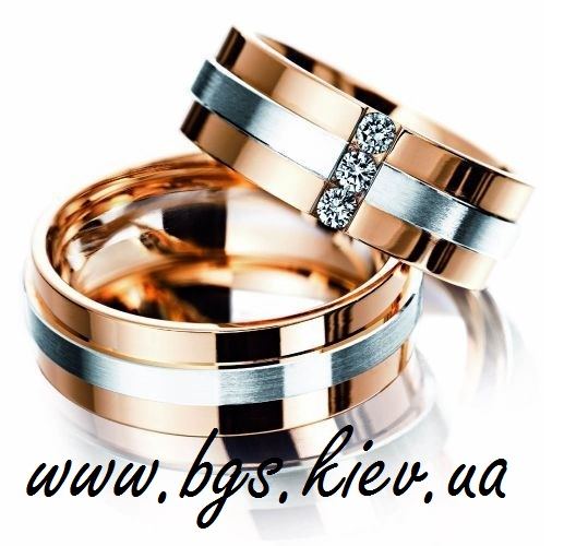 Обручальные кольца «Бесконечность»