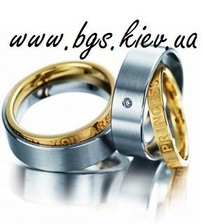 Двойные обручальные кольца«Секрет»