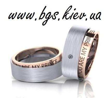 Свадебные кольца с гравировкой, двойные обручальные кольца надписи Обручальные кольца из комбинированного золота «Секрет» парные с гравировкой