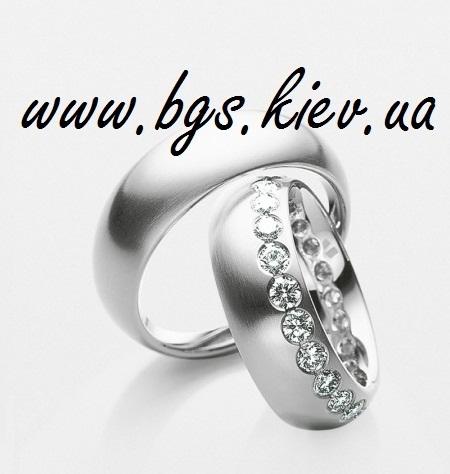 Обручальные кольца «Магия алмазных лучей»