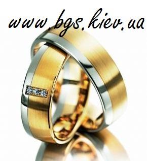 Кольца обручальные золотые под заказ «Аквамарин»