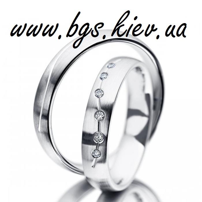 Простые обручальные кольца «Небеса любви»