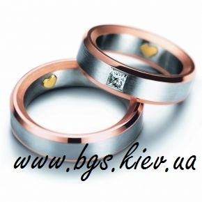 Обручальные кольца с сердцем «Символ любви»