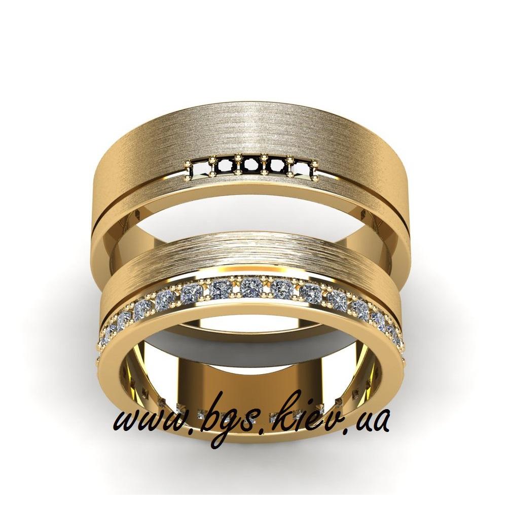Обручальные кольца «Зарина»