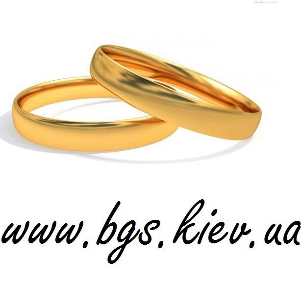 Кольца желтое золото