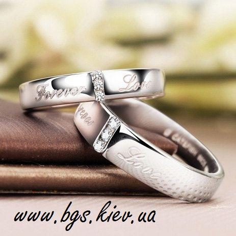 Обручальные кольцо «Forever Love»