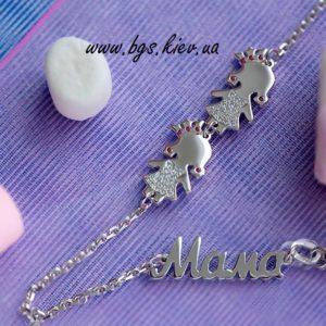 Браслет мама, мамин браслет, браслет для мам, браслет для мамы, золотой браслет для мам, подарок маме на рождение ребенка, подарок на выписку из роддома, подарок на крестины,