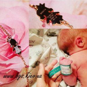 подарок на рождение ребенка, подарок жене на рождение ребенка, подарок маме на рождение ребенка, браслет мамы, золотая подвеска мама