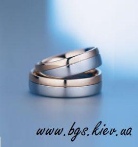 обручальные кольца без камней