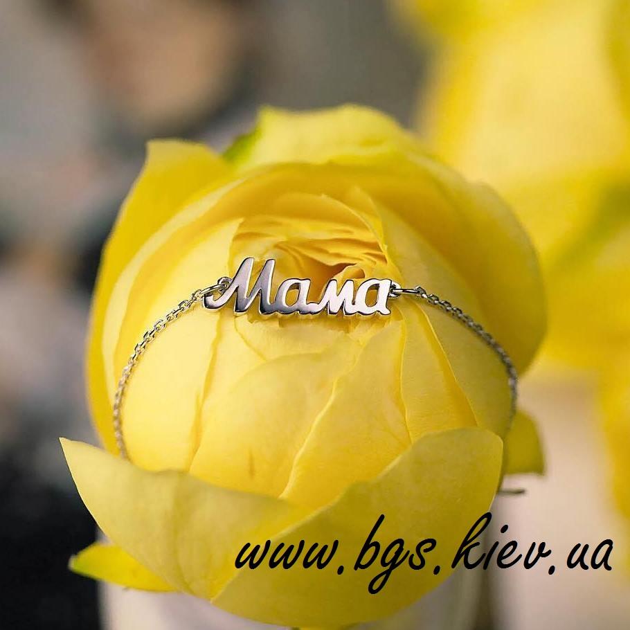 Золотая подвеска «Мама»