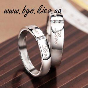 обручальные кольца 2018, золотые парные обручальные кольца, новые модели обручальных колец, Обручальное кольцо из белого золота «Forever Love» с надписью , Артикул: 8-Бз, кольца с надписями, цена на обручальные кольца, авторские обручальные кольца, свадебные кольца цены, обручальные кольца из белого золота цена, обручальные, картинки обручальных колец, стоимость обручальных колец, обручальные кольца дешево, плоские обручальные кольца, обручальные кольца фотогалерея, обручальное кольцо с бриллиантами, обручальны кольца фото, золотые обручальные кольца фото, обручальные кольца из белого золота с бриллиантами, мужские обручальные кольца фото, обручальные кольца фото цена, обручальное кольцо с камнем, золотые обручальные кольца цена, кольца обручальные цены, куплю обручальные кольца, обручальное кольцо магазин, фото обручального кольца, кольца с бриллиантами цены, обручально кольцо, кольцо обручальное купить, обручальное кольцо каталог, белое золото обручальные кольца, мужские обручальные кольца с бриллиантами, обручальные кольца с бриллиантами каталог, обручальные кольца гравировка, обручальные кольца бренды, обручальное кольцо цены, обручальные кольц, золотые кольца обручальные, цена обручального кольца, виды обручальных колец, белое золото кольца, цена обручальных колец, дорогие обручальные кольца, обычные обручальные кольца,